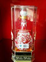 济宁红花瓷心酒