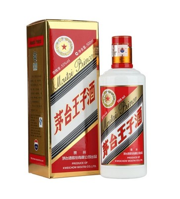 茅台王子酒 53度 500ml 贵州茅台 酱香型白酒