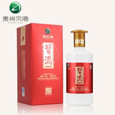【贵州习酒】53度金品习酒 500ml 茅台酱香型白酒 精选推荐