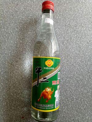 皇井春牌北京牛二陈酿白酒