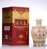 山东特产34度趵突泉精品特酿 趵突泉白酒