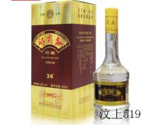 山东趵突泉白酒 趵突泉特酿36%